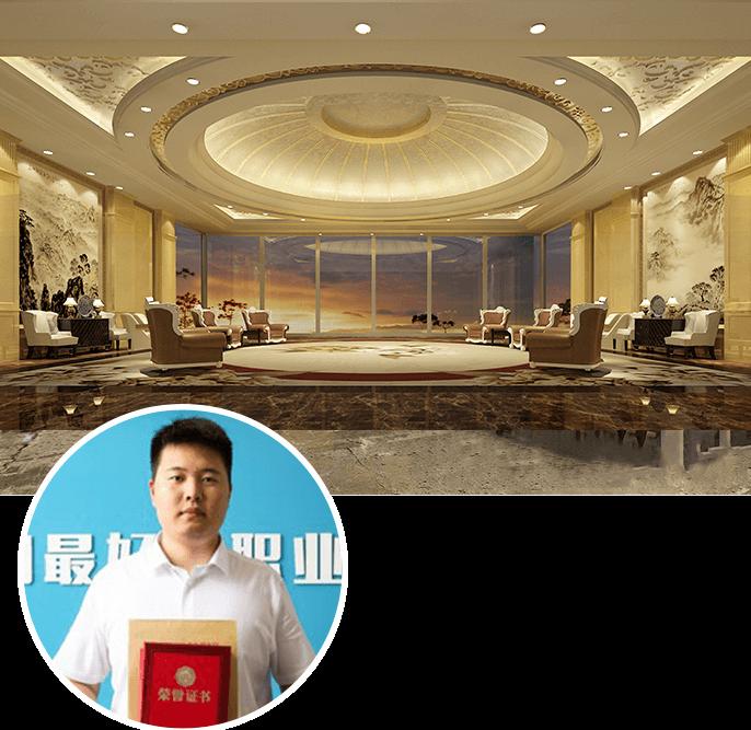 室内设计专业_室内设计_长沙新华电脑学院热门专业