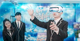 VR数字媒体设计师